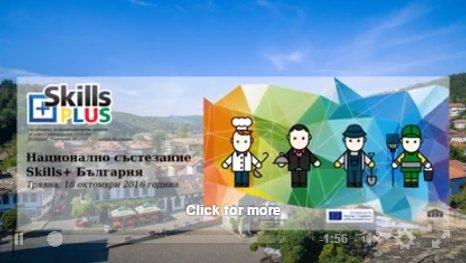 SKILLS PLUS Bulgaria
