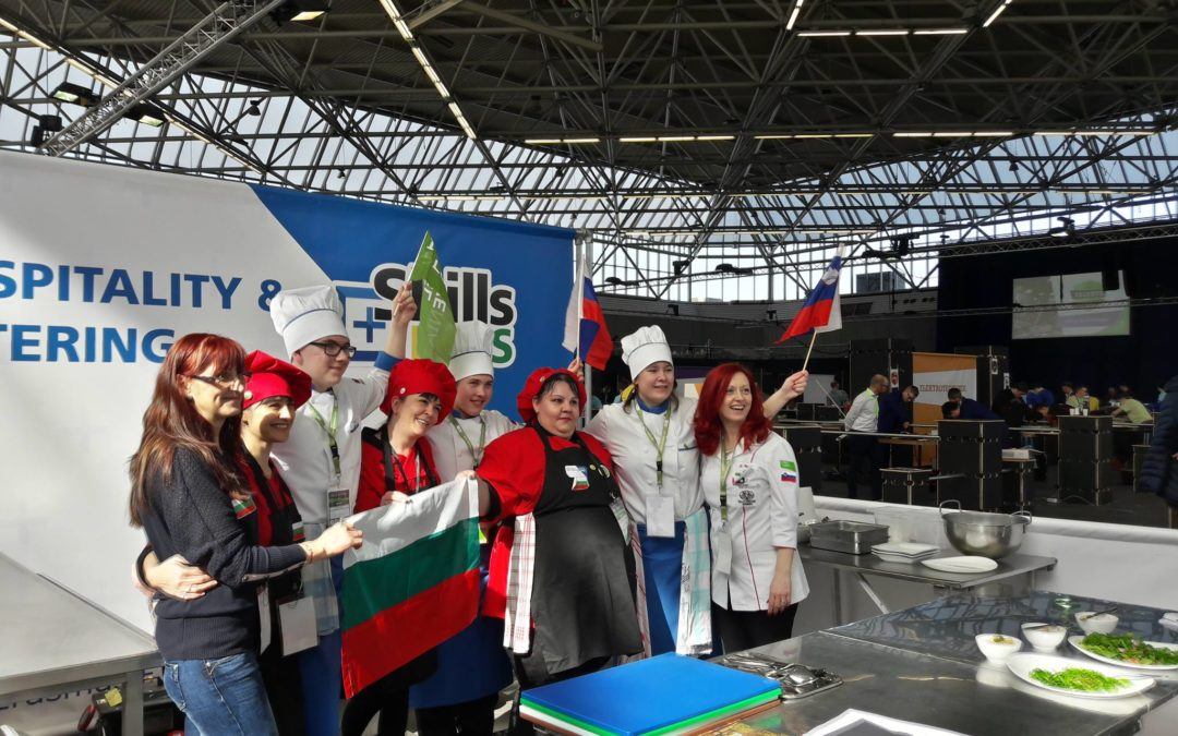 European Skills+ Competition coming soon!